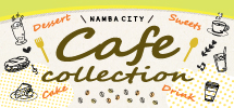 CAFE COLLECTION